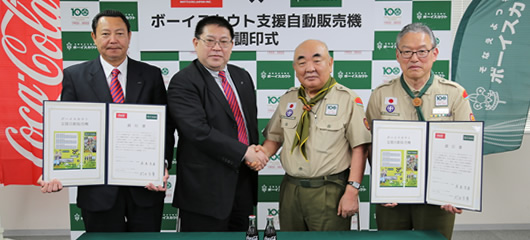 Boy Scout Support Agreement signed.