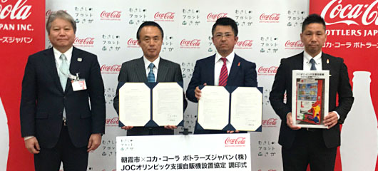 Agreement on the installation of JOC Olympic Support Vending Machine