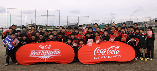 Coca-Cola Red Sparks Rugby Clinic Kagawa Held