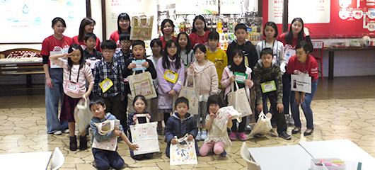 """Let's Enjoy Environmental Studies in a Foreign Language 2019""Held in Kyoto Plant"