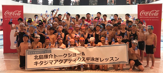 hosted Kosuke Kitajima's Talk & KITAJIMAQUATICS Breaststroke Lesson!