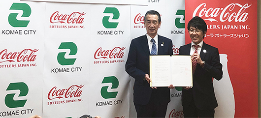 Agreement on Comprehensive Collaborationconcluded with Komae-shi, Tokyo