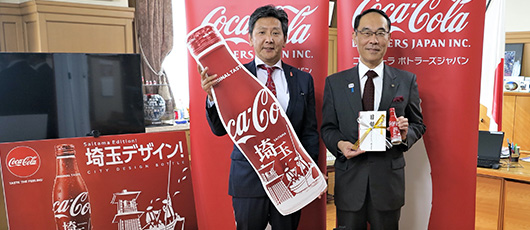 Coca-Cola Bottlers Japan Inc. helps promote tourism with Coca-Cola Slim Bottle Saitama Design!