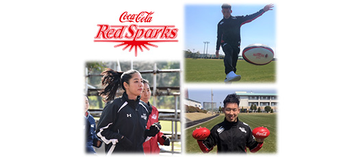 Giving away sets of one Coca-Cola case (24 bottles) and autographed game balls from two players of the Coca-Cola Red Sparks!