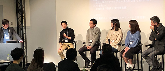 Cooperates on Sendai Talk Cafe\, talk event for youth