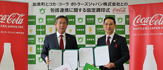 Agreement on Comprehensive Collaboration concluded with Kami-machi, Miyagi Prefecture towards collaboration in various fields including revitalization of community