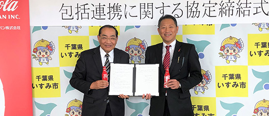 Signing of Comprehensive Collaboration Agreement with Isumi City, Chiba Prefecture!
