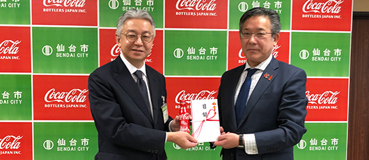 Coca-Cola Bottlers Japan Inc. Donated Part of its