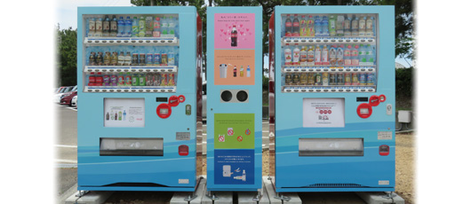 Original wrapped vending machine with PET bottle recycle design appeared at Shikoku Aquarium!