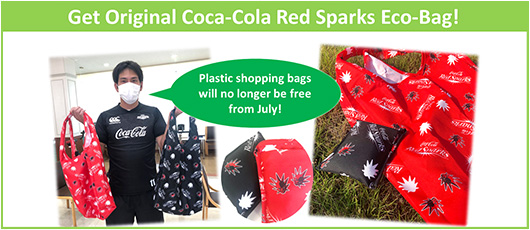 Plastic shopping bags will no longer be free from July! Learn about CCBJ Group's approach to reduce plastic consumption. Chance to get original Coca-Cola Red Sparks eco-bag by winning the lottery!
