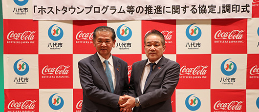 Support for promotion of local sports in Yatsushiro City, Kumamoto Prefecture - Conclusion of agreement on promotion of Host Town Program -