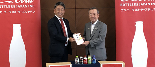 Thank you for keeping clean city even in times of COVID-19! 3000 cases of Coca-Cola products offered free of charge to cleaning professionals in Tokyo 23 Wards