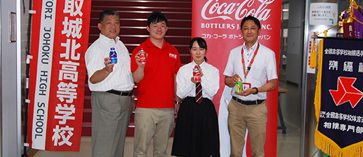 Donation of Coca-Cola products to Tottori Johoku High School