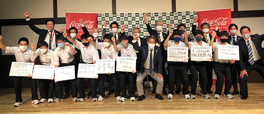 Higashi Fukuoka Gakuen and Coca-Cola Bottlers Japan jointly declares 'commitment to SDGs'