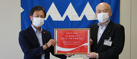 Coca-Cola products and masks donated to Yamagata Prefecture to express respect and gratitude for medical professionals