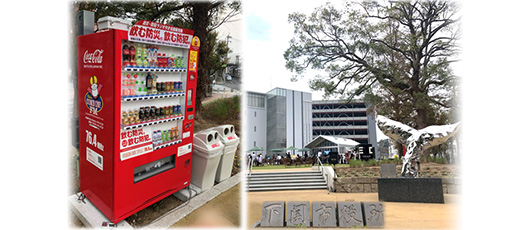 Coca-Cola products donated to Okayama City Social Welfare Council in support of the creation of children's places