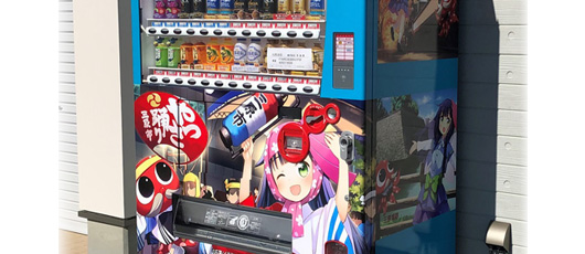 Original wrapped vending machine with Miharin and Takojii design introduced in Sora no Eki Orchard (Sky Station Orchard) in Mihara City, Hiroshima Prefecture!