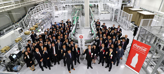 Brand new line in Kumamoto Plant is