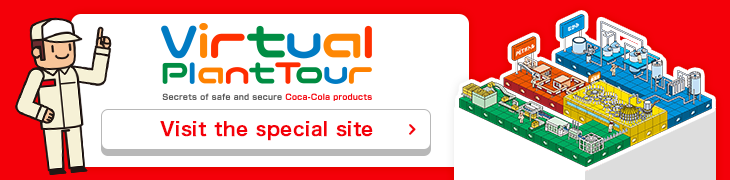 Virtual PlantTour Secrets of safe and secure Coca-Cola products Visit the special site