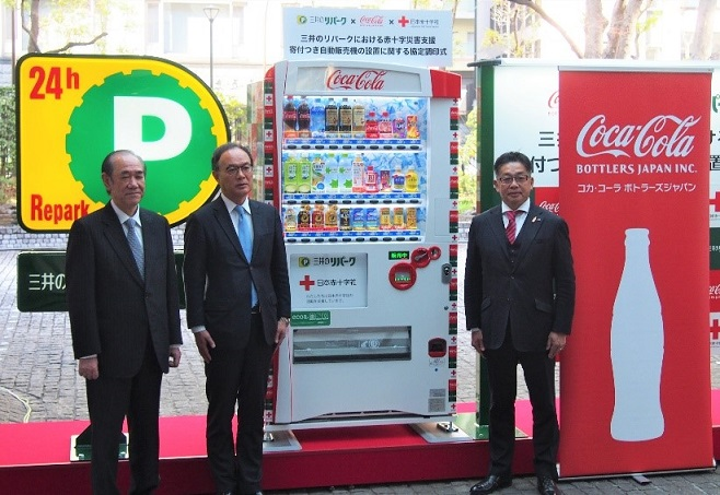 Support victims of disasters through vending machines