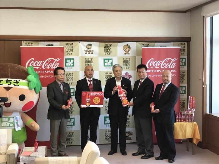 Coca-Cola Bottlers Japan Inc  informed Tochigi Governor